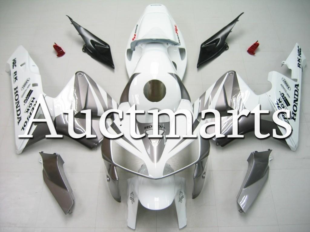 Honda CBR600RR 2005-2006 Fairing P/N 1b217
