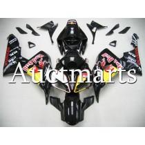 Honda CBR1000RR 2006-2007 Fairing P/N 1e142