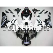 Honda CBR1000RR 2006-2007 Fairing P/N 1e48