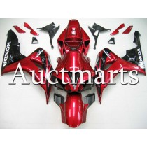 Honda CBR1000RR 2006-2007 Fairing P/N 1e84