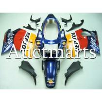 Honda CBR1100XX SuperBlackBird 1996-2007 Fairing P/N 1j14