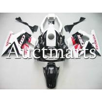 Honda CBR 600 F2 1991-1994 Fairing P/N 1r3