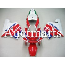 Honda NSR250 PGM-4 94-96 Fairing P/N 1u23