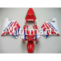 Honda NSR250 PGM-3 90-93 Fairing P/N 1u3