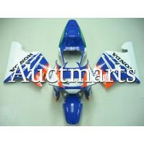 Honda NSR250 PGM-3 90-93 Fairing P/N 1u7
